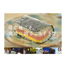 _thumbnail